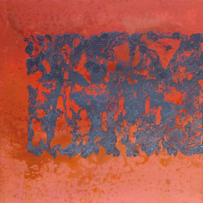 Trace 8, peinture contemporaine du peintre sculpteur Laurent Marre