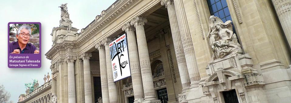 Peinture contemporaine gravitation 5 artiste peintre for Salon d honneur grand palais